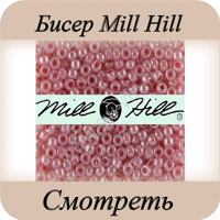 biser_mill_hill_gotovo.png