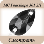 mc_pearshape_301_2h_gotovo.png