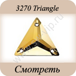 3270_triangle_gotovo.png